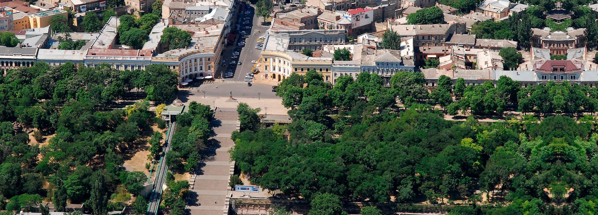 Развитие и привлекательность одесского региона